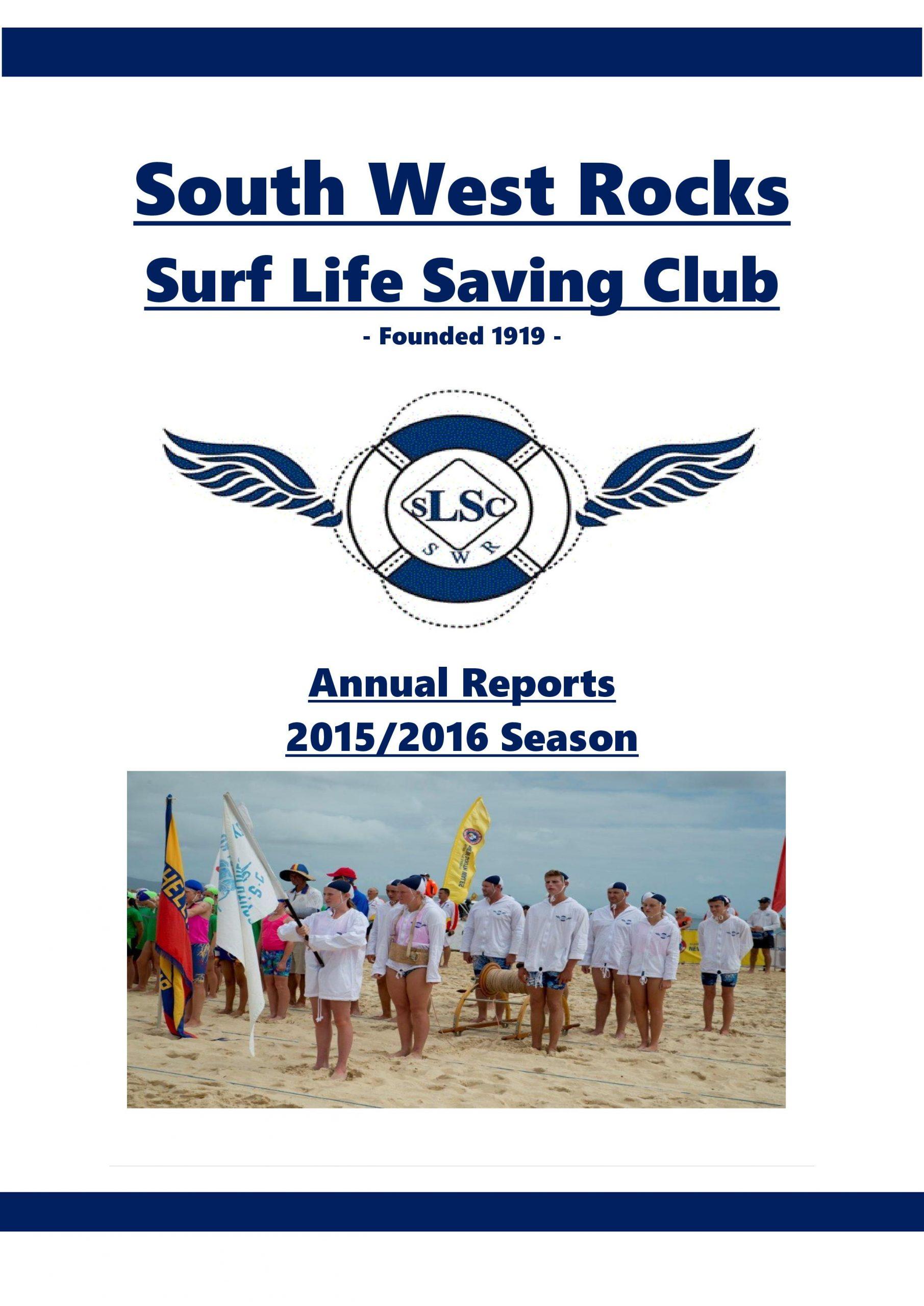 SWRSLSC - Annual Report 2015-16